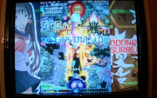 Testing Dodonpachi Resurrection (Xbox 360) running on my Arcade Machine